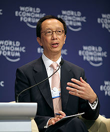 Antony Leung - Annual Meeting of the New Champions Dalian 2009.jpg