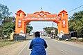 Aonla Gate 01.jpg