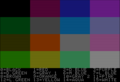 Apple II low-resolution graphics demo 2.png