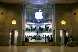 Apple Store Carrousel du Louvre, 18 March 2011.jpg