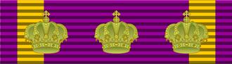 Order of the Roman Eagle - Image: Aquila Romana 3