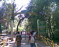 Aralam wildlife sanctuary 1.jpg
