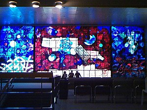 National Library of Israel - Ardon windows in the lobby of NLI.