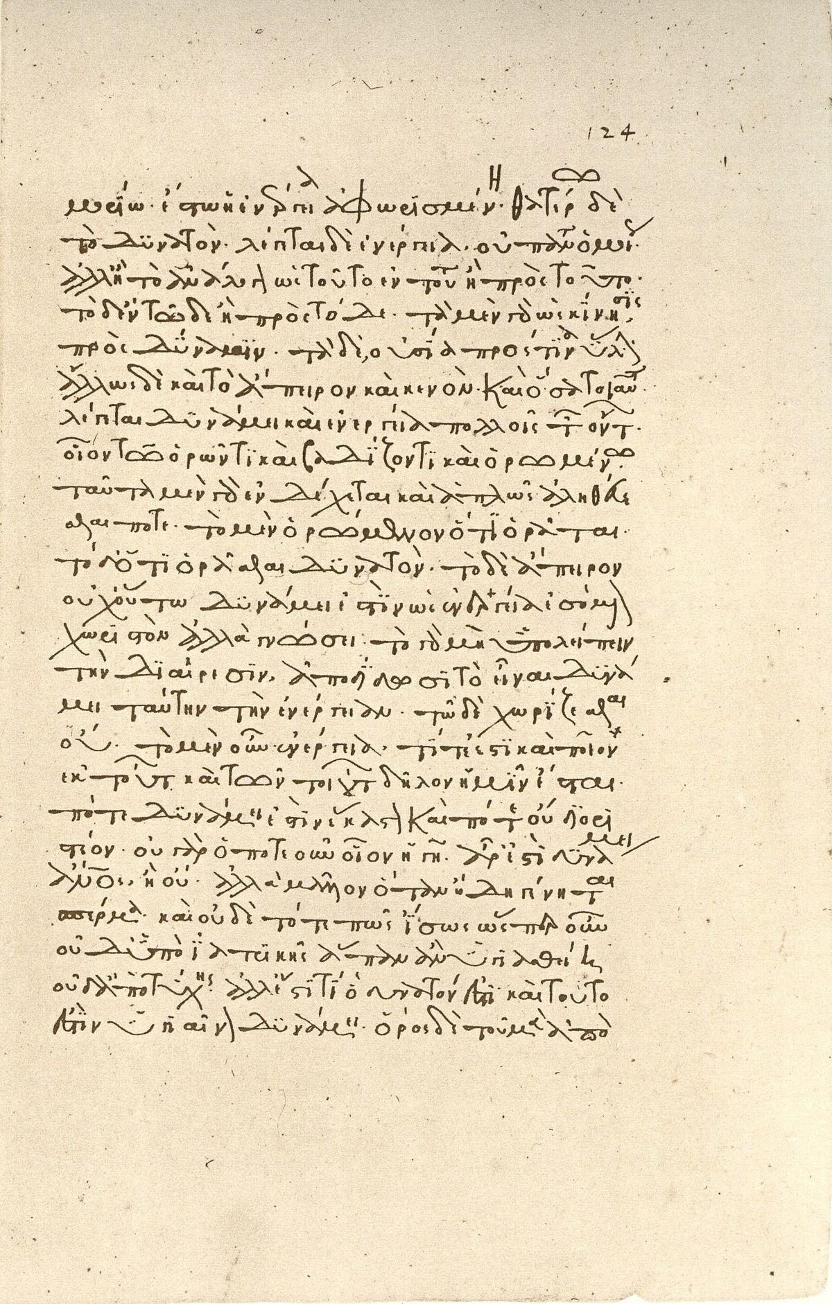 Metaphysik (Aristoteles) – Wikipedia