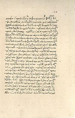 Aristotle, Metaphysics, Vaticanus graecus 256.jpg