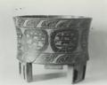 Arkeologiskt föremål från Teotihuacan - SMVK - 0307.q.0026.tif