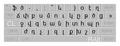 армянская раскладка клавиатуры скачать