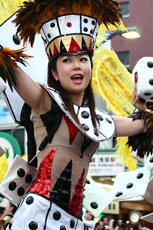 Brazilians in Japan - A reveler at the annual Asakusa Samba Carnival