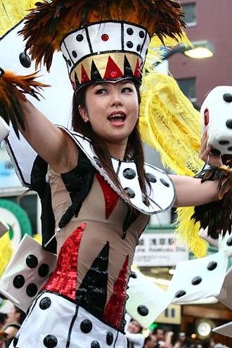 Brazilians in Japan - A reveler at the annual Asakusa Samba Carnival
