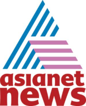Asianet News - Image: Asianet News Logo