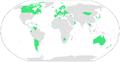 Asistencia sanitaria univeral en todo el mundo (Año 2014).png