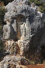 Athena relief of Sömek