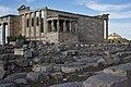 Athens 09 2013 - panoramio (59).jpg