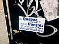 Autocollant Québec Français (25851720981).jpg