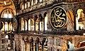 Ayasofya - Hagia Sophia - İstanbul - panoramio (12).jpg