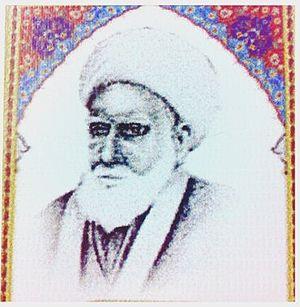 Ali Asghar Mazandarani - Image: Ayatollah mz
