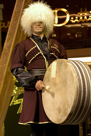 Culture of Azerbaijan - Traditional Azerbaijani clothing and musical instruments.