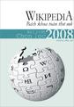 Bìa Wikibook2008.png