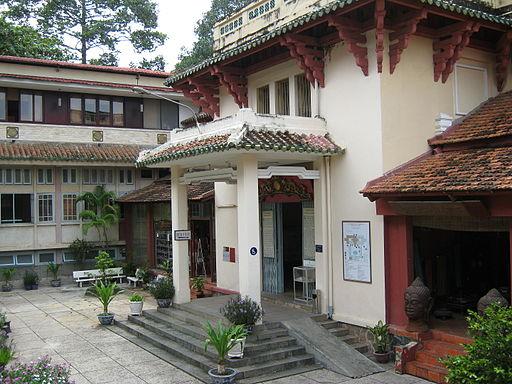 Bảo tàng lịch sử Sài Gòn