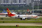 B-2677 - Hainan Airlines - Boeing 737-84P(WL) - Lenovo Livery - CKG (11547478005).jpg