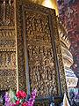 BKK Wat Suthat Dvaravati Bas-Relief.JPG