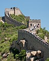 Badaling China Great-Wall-of-China-04.jpg
