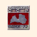 Badge. Latvian SSR. Exhibition of Achievements of the National Economy (ENEA). 1972.png