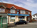 Bains News and Off Licence, Bramcote Avenue - geograph.org.uk - 1777158.jpg