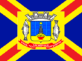 Bandeira de Salinópolis.png