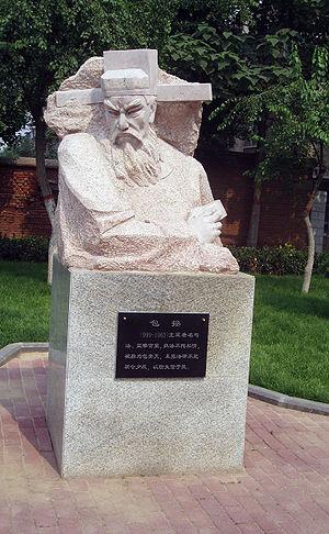Bao Zheng - Bao Zheng's statue in Xiqing Park (西清公园), Shijiazhuang, Hebei, China.