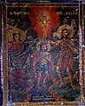 Baptism of Christ Icon from Saint George Church in Melissourgos.jpg
