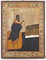 Baptism of apostles (19th c., priv.coll).jpg