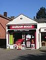 Bargain Booze - Huddersfield Road - geograph.org.uk - 2096983.jpg