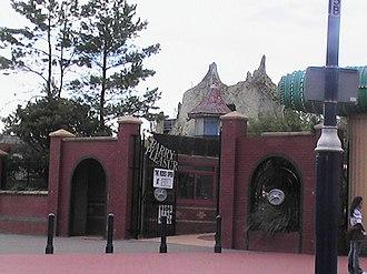 Barry Island Pleasure Park - Image: Barry Island main gates