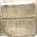 Bas relief avec cartouche de Ramsès II - Marseille.jpg
