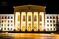 Bashkir State University at night.jpg