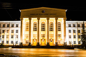Ufa: Bashkir State University at night