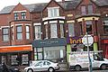 Beauty Haven, Belfast, February 2012.jpg