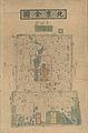 Beijing 1875 by Li Mingzhi.jpg