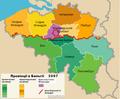 Belgium ukr.png