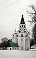 Bell tower of Alexandrov Kremlin 02 (winter 2014) by shakko.JPG