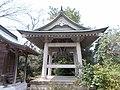 Bell tower of Fukugon-ji.jpg