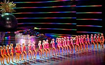 Berlin Dance Performance 2010.jpg