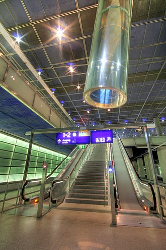 Light tube - … and below ground.
