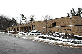 Beth Israel Congregation (Ann Arbor, Michigan) - Image: Beth Israel Congregation Synagogue ann arbor