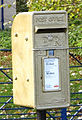 Bethany Firth's gold postbox in Seaforde, County Down (2).jpg