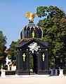 Białystok - Pałac Branickich - Pawilon Włoski - 2016-09-09 13-26-23.jpg