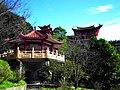 Bilong Temple 碧龍宮 - panoramio.jpg