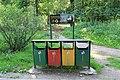 Bitsa Park 02.jpg