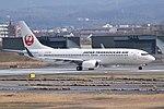 Boeing 737-800 'JA10RK' Japan Transocean Air (46935003525).jpg
